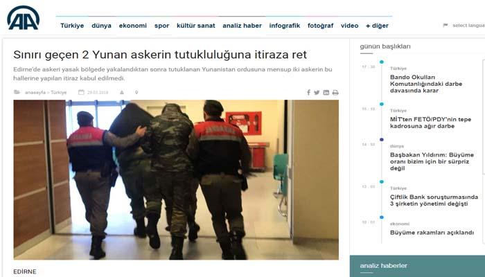 Απορρίφθηκε η ένσταση κατά της προφυλάκισης των Ελλήνων στρατιωτικών