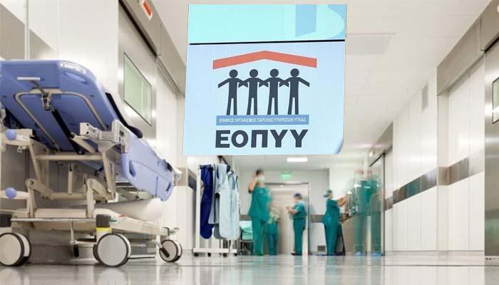 Μόνο με παραπεμπτικό οικογενειακού γιατρού οι επισκέψεις στους ειδικούς γιατρούς Κέντρων Υγείας, Νοσοκομείων και ΕΟΠΥΥ