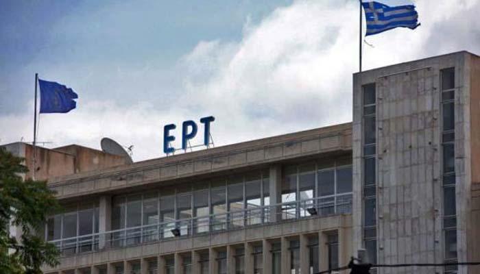 Δημοσιογράφοι ΕΡΤ: Η σημερινή κυβέρνηση υπέκυψε στον πειρασμό του ελέγχου της ενημέρωσης