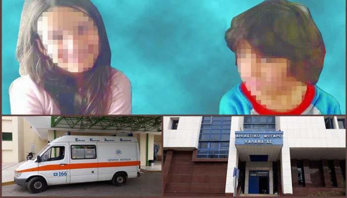 Άνεργη μητέρα εγκατέλειψε τα 4 παιδιά της στον εισαγγελέα λόγω ανέχειας