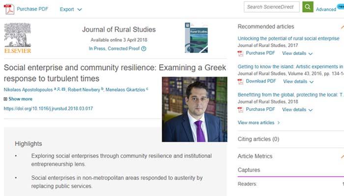 Νίκος Αποστολόπουλος: Η ελληνική επιχειρηματικότητα την περίοδο της κρίσης