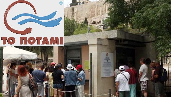 Ποτάμι: Ως πότε θα μείνουν κλειστά τα πωλητήρια αναμνηστικών και τα αναψυκτήρια στους αρχαιολογικούς χώρους;