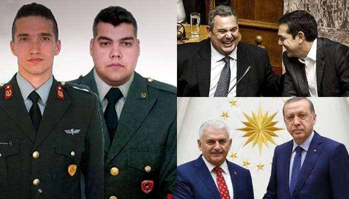 Ζούμε το μεγάλο «Βατερλό» της Ελληνικής διπλωματίας, αναφορικά με τους δύο Έλληνες στρατιωτικούς;
