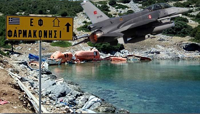 Χαμηλή πτήση τουρκικού F-16 πάνω από το Φαρμακονήσι με «στόχο» Το ελικόπτερο του διοικητή της ΑΣΔΕΝ