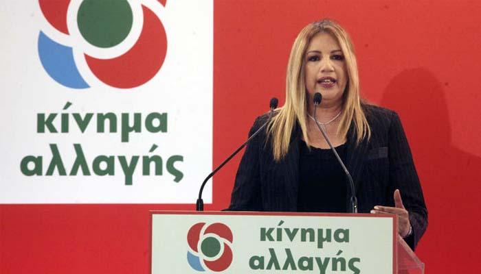 Φώφη Γεννηματά: Η Τουρκία ματαιοπονεί - Η Ελληνική Κυριαρχία των Ιμίων δεν αμφισβητείται από κανένα