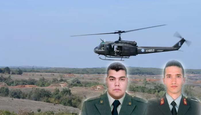 hellasjournal.com: Έτσι έστησαν την παγίδα οι Τούρκοι στους Έλληνες στρατιωτικούς