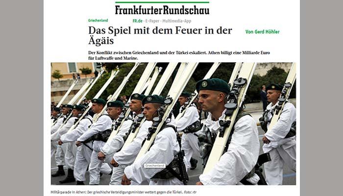 Frankfurter Rundschau: Παιχνίδια με τη φωτιά στο Αιγαίο- Φόβοι για «ανεπιθύμητο ατύχημα»