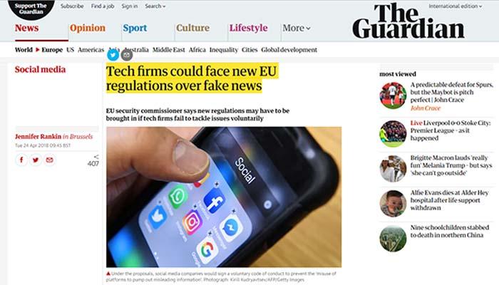 Η ΕΕ ετοιμάζει κώδικα πρακτικής εναντίον των fake news