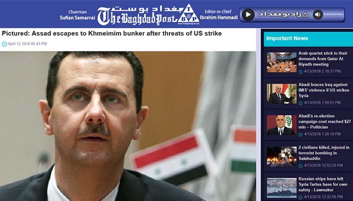 Thebaghdadpost: Φυγαδεύτηκε από τους Ρώσους σε καταφύγιο ο Μπασάρ αλ Άσαντ της Συρίας
