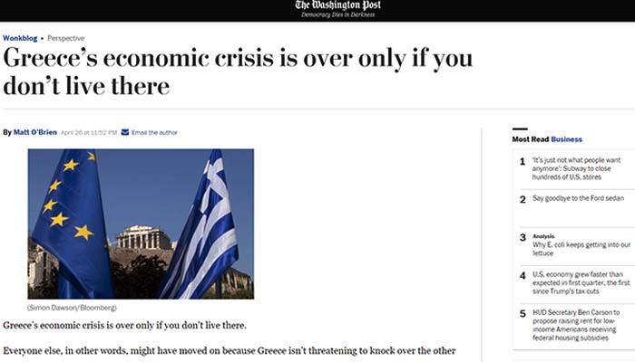 Washington Post: «Η οικονομική κρίση στην Ελλάδα τελείωσε, μόνο αν δεν ζεις εκεί»