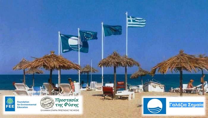 Δεύτερη η Ελλάδα σε «Γαλάζιες Σημαίες» σε όλο τον κόσμο