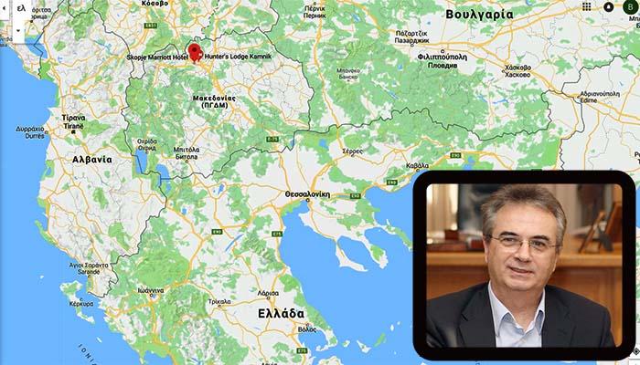 Γιάννης Μαγκριώτης: «Δημοκρατία της Μακεδονίας του Ίλιντεν», δεν σημαίνει, «Δημοκρατία της Μακεδονίας του Ηλία»