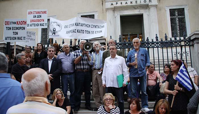 Ενιαίο Δίκτυο Συνταξιούχων: Συνεχίζονται οι κινητοποιήσεις με νέο συλλαλητήριο