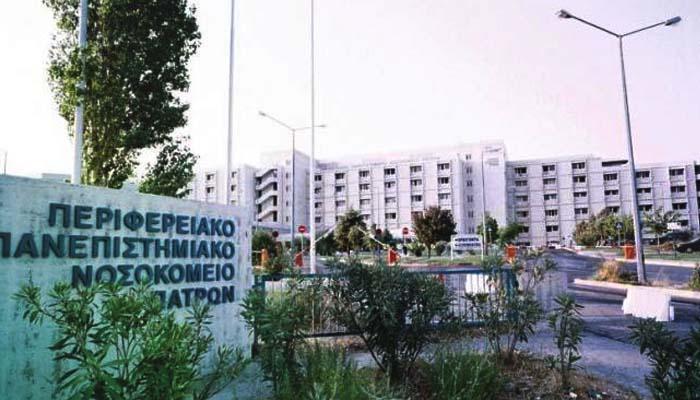 Αναστολή χειρουργείων στο Νοσοκομείο Ρίου