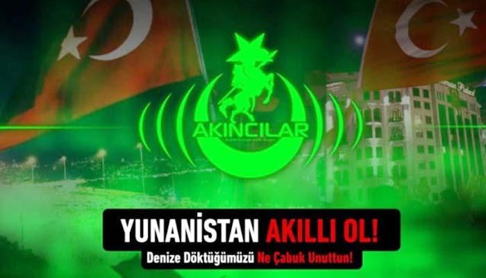 Κυβερνοπόλεμος Ελλάδας – Τουρκίας: Έλληνες, θα σας ρίξουμε στη θάλασσα, όπως τους προγόνους σας