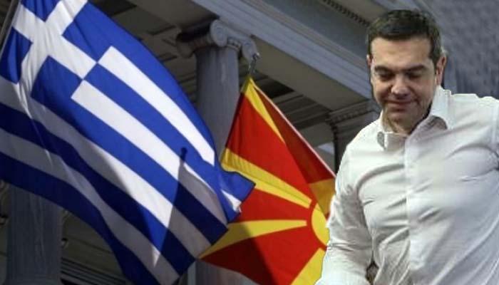 Όπισθεν ολοταχώς από την κυβέρνηση για το «Μακεδονία του Ιλιντεν» μετά τα 4 «όχι»
