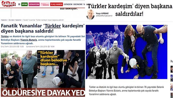 Θέμα στα τουρκικά ΜΜΕ η επίθεση στον Μπουτάρη