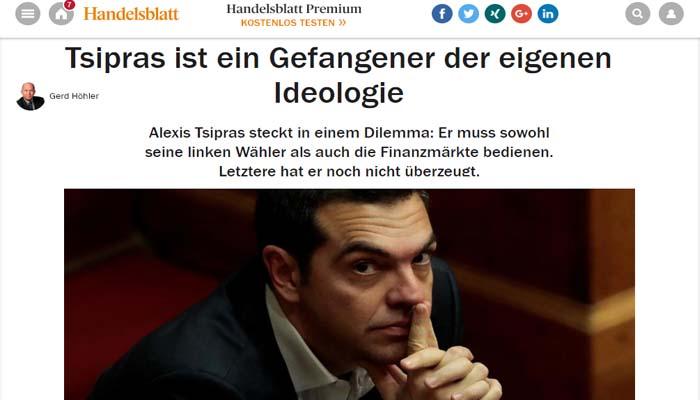 Handelsblatt: Εκλογές πίσω απ' το σχέδιο ανάπτυξης του Τσίπρα!