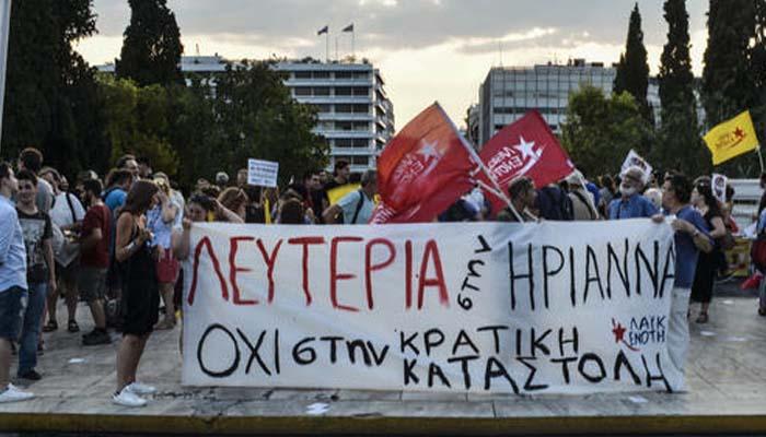 Ομόφωνα αθώοι Ηριάννα και Περικλής - Βγήκε η απόφαση του Πενταμελούς Εφετείου