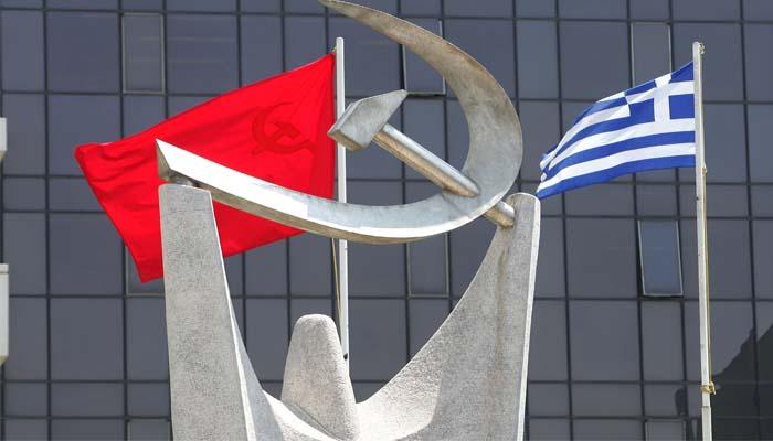ΚΚΕ: Υποκριτικές όψιμες οι ευαισθησίες σχετικά με τις επιθέσεις εναντίον βουλευτών του ΣΥΡΙΖΑ