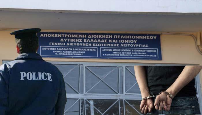Ανακοίνωση της Αστυνομίας για την υπόθεση ελληνοποιήσεων που συγκλονίζει την Αιτωλοακαρνανία