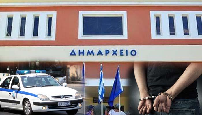 Σάλος στο Μεσολόγγι: Γνωστά αυτοδιοικητικά στελέχη σε μεγάλο κύκλωμα πλαστών ελληνοποιήσεων