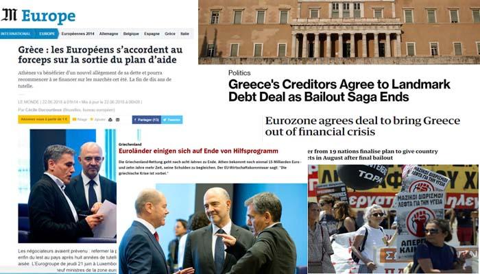Πώς βλέπει ο ξένος Τύπος τη συμφωνία για την Ελλάδα