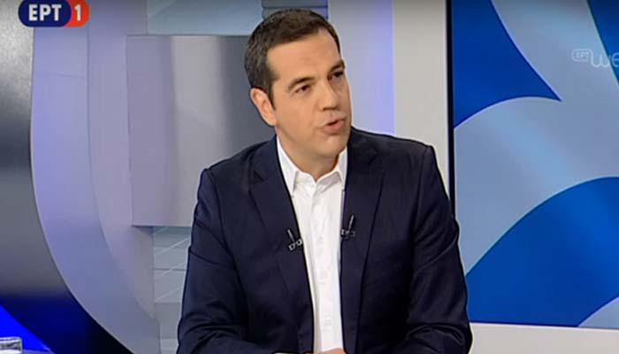 Το κοινό γύρισε την πλάτης στον Τσίπρα - Στο 7,8% η τηλεθέαση της συνέντευξής του στην ΕΡΤ1