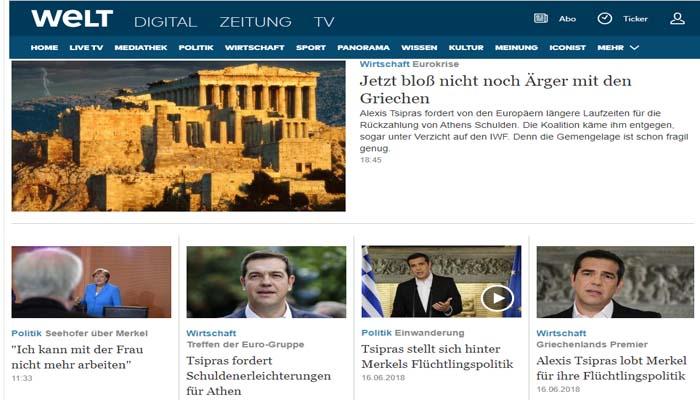 Τσίπρας στη Die Welt: «Mea culpa» το δημοψήφισμα- Αποθεώνει Μέρκελ, δικαιώνει Γεωργίου