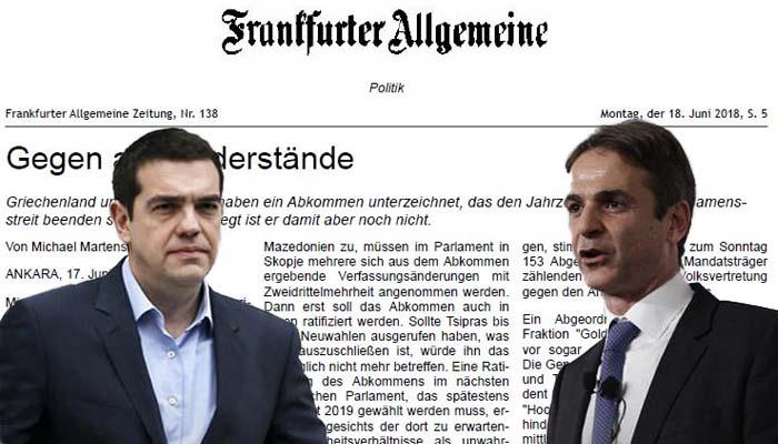 Αντιπαράθεση ΝΔ-Μαξίμου λόγω FAZ:Τσάμπα μάγκας ο Μητσοτάκης αν δεν διαψεύσει λέει η Κυβέρνηση - Ψευδές ως την τελευταία λέξη το δημοσίευμα λέει η ΝΔ