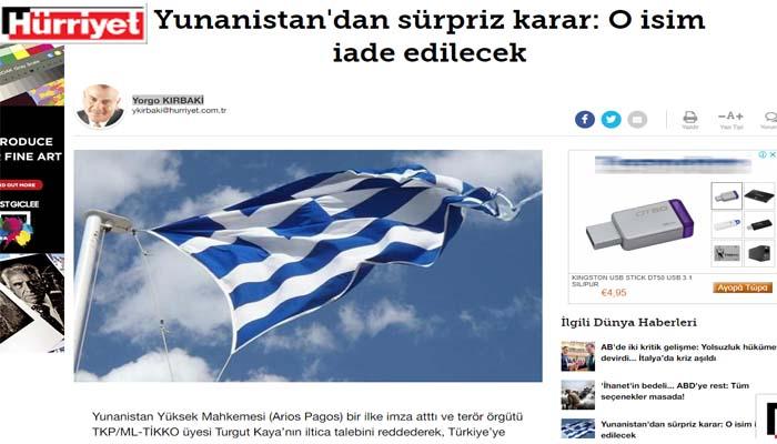 Ο Άρειος Πάγος αποφάσισε την έκδοση Τούρκου δημοσιογράφου στην Τουρκία