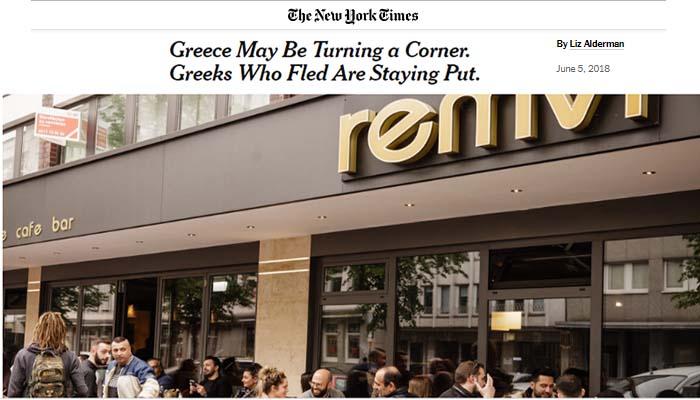 New York Times: Νεκροταφείο ονείρων» η Ελλάδα - Oι Έλληνες που φεύγουν, δεν σχεδιάζουν επιστροφή