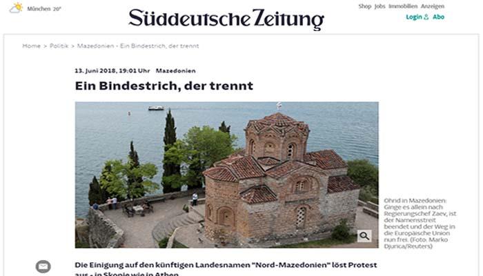 Süddeutsche Zeitung: Η συμφωνία για το Σκοπιανό προκαλεί βαθιά πολιτική κρίση στην Ελλάδα