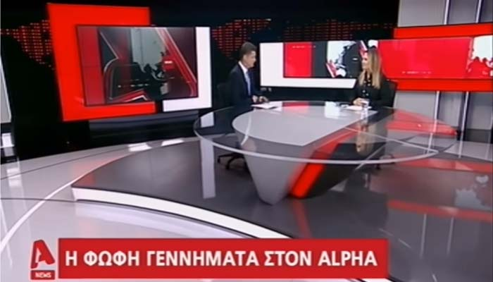 Φώφη Γεννηματά: Η αντίστροφη μέτρηση για την κυβέρνηση έχει αρχίσει - Ο Τσίπρας έγινε Μερκελιστής