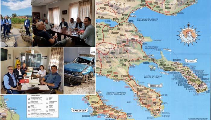 Γιάννης Μαγκριώτης: Ανοχύρωτες στα πλημμυρικά φαινόμενα η Χαλκιδική και οι περιοχές του Στρυμονικού Κόλπου