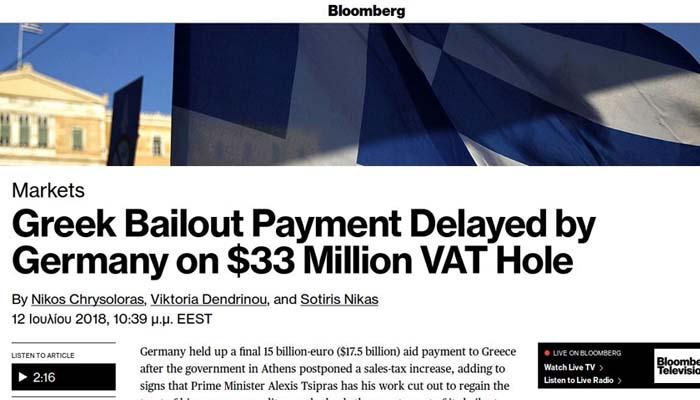 Bloomberg: Ο δρόμος από δω και πέρα για την Ελλάδα θα κρύβει δυσκολίες
