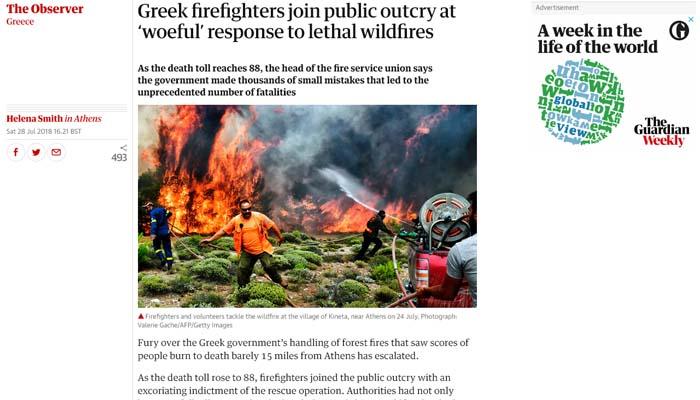 Observer: Οι Έλληνες πυροσβέστες είναι οργισμένοι με τους κυβερνητικούς χειρισμούς για τις πυρκαγιές
