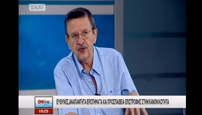 Ο διευθύνων σύμβουλος της ΑΥΓΗΣ Δημήτρης Στούμπος, θέτει θέμα αποπομπής Τόσκα - Καπάκη