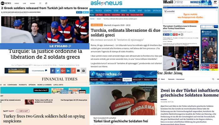 Πώς σχολιάζει ο διεθνής Τύπος για την απελευθέρωση των Ελλήνων στρατιωτικών