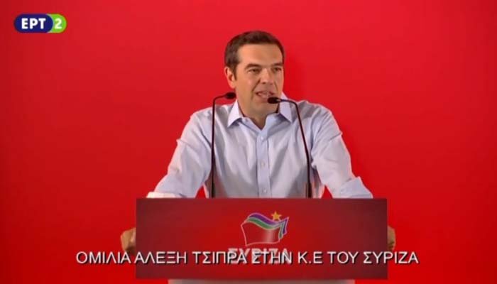 Τον Πάνο Σκουρλέτη προτείνει ο Αλέξης Τσίπρας για νέο γραμματέα του ΣΥΡΙΖΑ