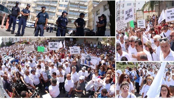 Κύπρος: Με μαζική πορεία διαμαρτυρίας των εκπαιδευτικών ξεκίνησε η νέα σχολική χρονιά [ΦΩΤΟ]