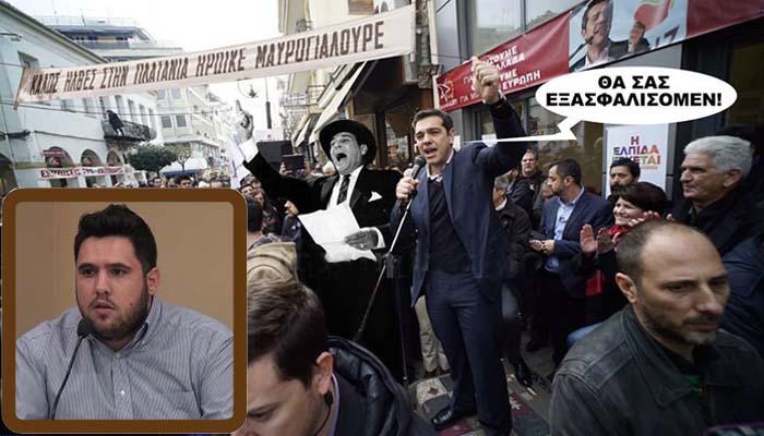 Γιάννης Λαμπίρης: Ο κ. Τσίπρας είναι ένας πολιτικός «θιασάρχης»