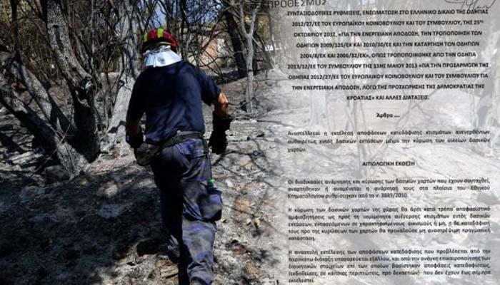 Γιάννης Μανιάτης: Με εντολή Τσίπρα η αναστολή κατεδαφίσεων από Νοέμβριο 2015