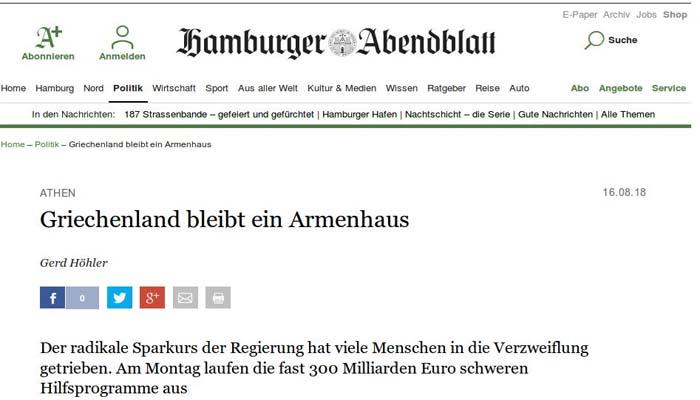 Hamburger Abendblatt: Η Ελλάδα παραμένει ένα πτωχοκομείο- Κάθεται σε μια κοινωνική ωρολογιακή βόμβα