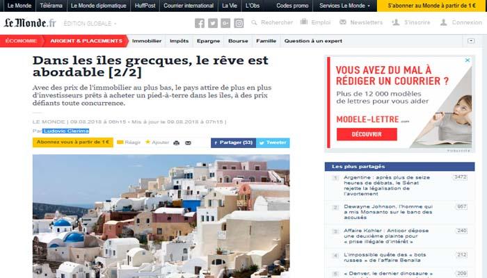 Le Monde: Ξένοι επενδυτές επιθυμούν να αποκτήσουν σπίτι σε ελληνικό νησί