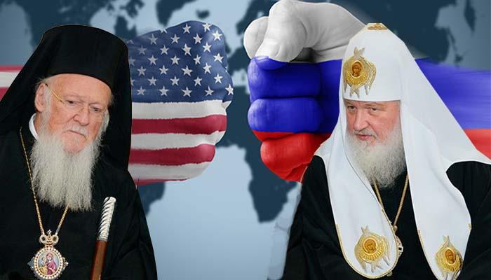 «Ιερός πόλεμος» Ουάσινγκτον-Μόσχας με φόντο την εκκλησία της Ουκρανίας και απειλή για το Οικουμενικό Πατριαρχείο!