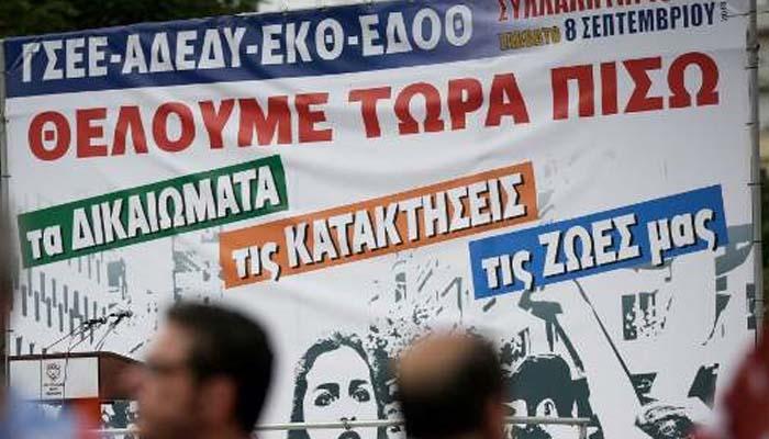 ΔΕΘ: Σε εξέλιξη το συλλαλητήριο ΓΣΕΕ-ΑΔΕΔΥ