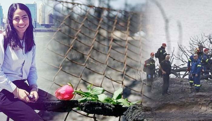 Ο αδελφός του 99ου θύματος Ελισάβετ Χαρδαλούπα της τραγωδίας στο Μάτι καταθέτει μήνυση καταγγέλλοντας «Δεν είδαμε πουθενά πυροσβεστικά μέσα»
