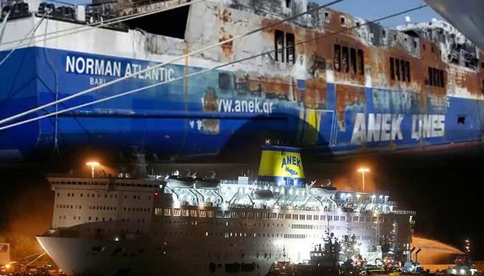 Πώς προκλήθηκε η πυρκαγιά στο πλοίο «Ελ. Βενιζέλος» -Οι διαφορές από το «Norman Atlantic»