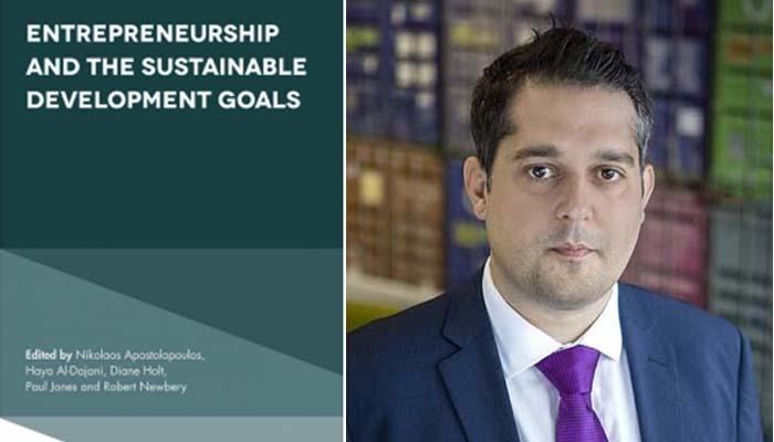 Νίκος Αποστολόπουλος: Επιχειρηματικότητα και στόχοι αειφόρου ανάπτυξης